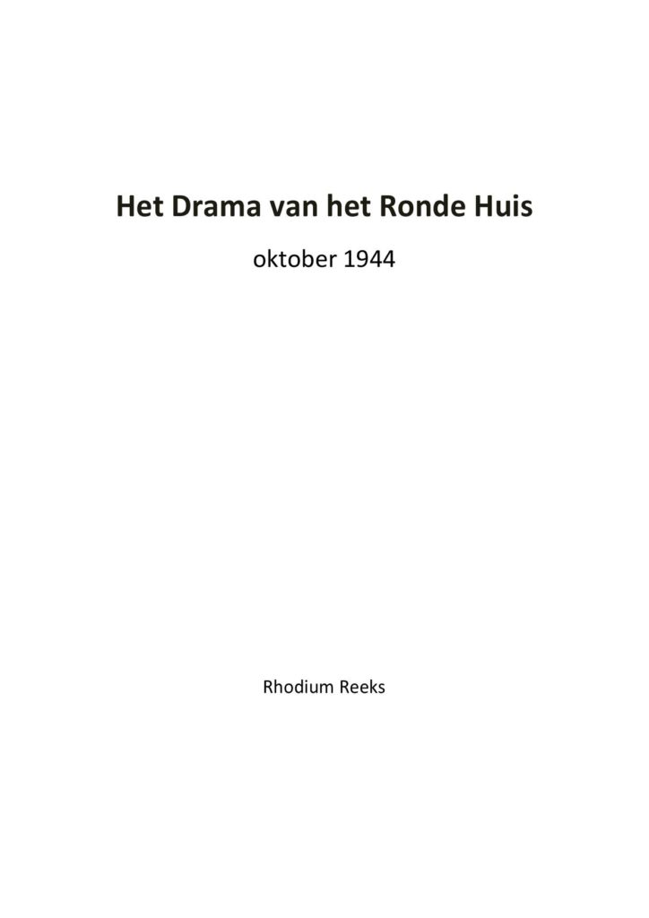 http://rondehuis.nl/wp-content/uploads/2015/06/Drama3A-724x1024.jpg