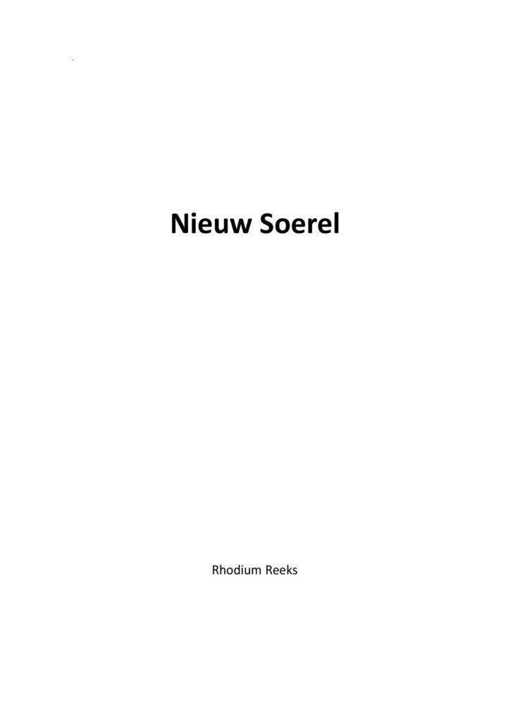 http://rondehuis.nl/wp-content/uploads/2015/06/Soerel3-724x1024.jpg